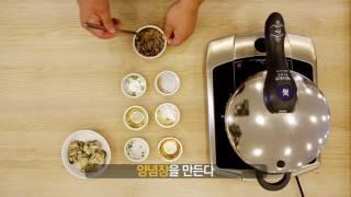 [WMF Recipe] - 매생이 굴밥