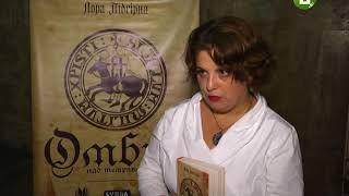 Роман «Омбре над світлом і темрявою» Лори Підгірної презентували у Хмельницькому