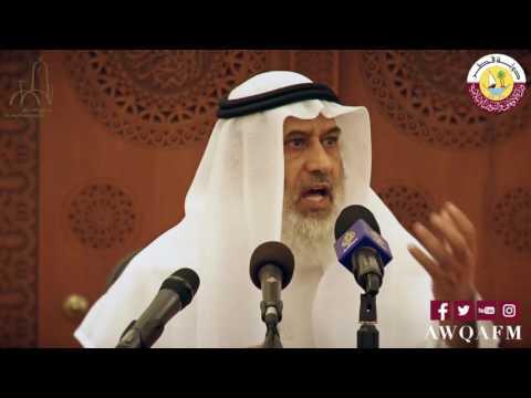 من محاضرة واجب المسلم نحو أمته للشيخ ثقيل الشمري