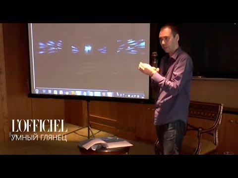 Видео: Officiel Online Digital Day Part 4