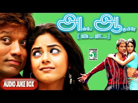 A.R.Rahman Hits | Ah...Aah - Jukebox (Full Songs)