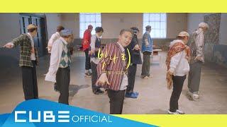 Video PENTAGON - 'Shine' Official Music Video MP3, 3GP, MP4, WEBM, AVI, FLV April 2018