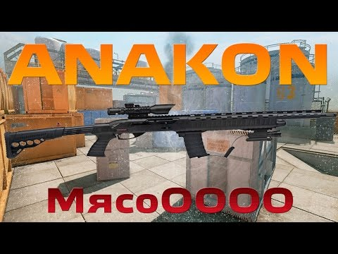 WarFace Anakon Нефтебаза (МЯСоО)
