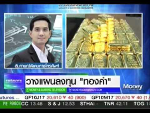 Money Biz by YLG 10-04-60