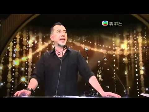黃秋生:你講大話(第三十一屆香港電影金像奬)