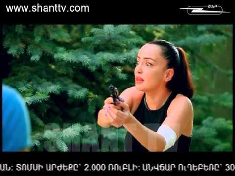 Siro Gerin Episode 201