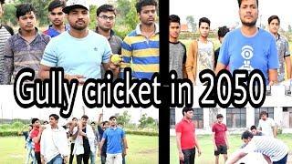 Video Gully cricket in 2050 MP3, 3GP, MP4, WEBM, AVI, FLV Januari 2019