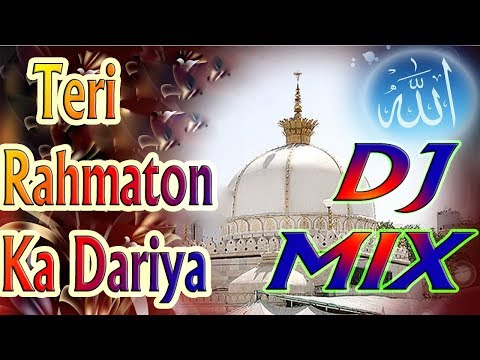 Video Teri Rahmaton Ka Dariya || Dj Mix Naat 2018 || Latest Version || Must Watch download in MP3, 3GP, MP4, WEBM, AVI, FLV January 2017