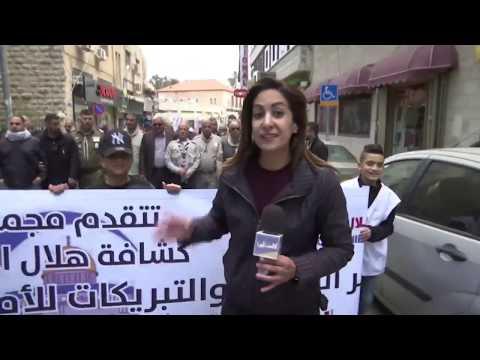 الآلاف من المقدسيين إنخرطوا بالمسيرة الكشفية في ذكرى الاسراء والمعراج - فضائية فلسطين