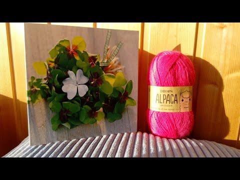 Спасибо!!!! 😘😘😘 Получила царский подарок от  Ирины Брандт