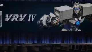 Daikin VRV IV