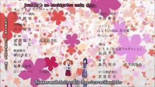 Nonton The Flower We Saw That Day   Ending Song Film Subtitle Indonesia Streaming Movie Download