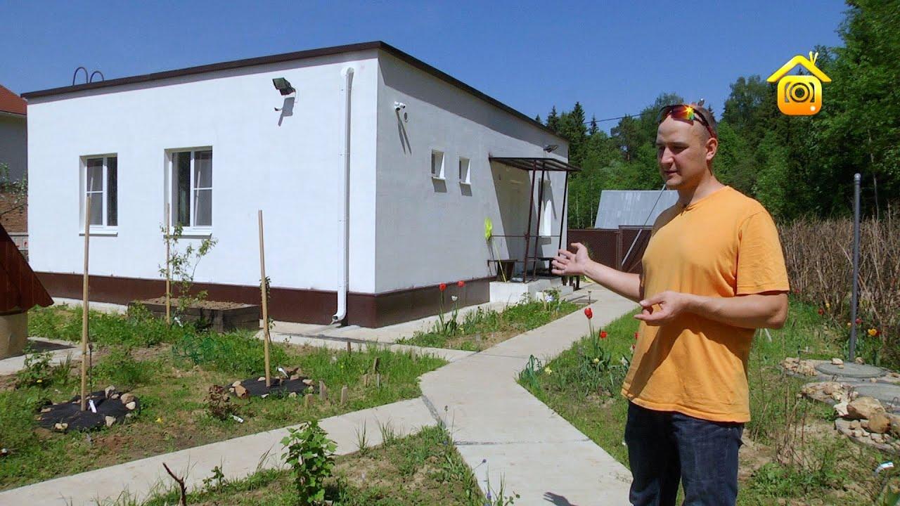 Смотреть онлайн: Дом на миллион: этапы строительства