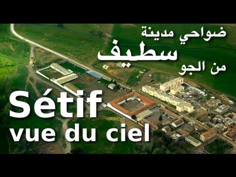 Setif Drone Video