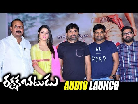 Rakshaka Bhatudu Movie Audio Launch by Maruti || Richa Panai, Bahaubali Prabhakar - Filmyfocus.com