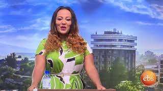 እንተዋወቃለን ወይ /Sunday with EBS: Entewawekalen Wey
