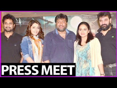 Dr Chakravarthy Telugu Movie 2017 Press Meet Video | Latest Horror Movie 2017