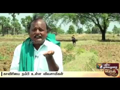 Case-Study-of-Cauvery-Delta-Region-Farmers-in-Nagapattinam-depends-on-Mettur-dam-water