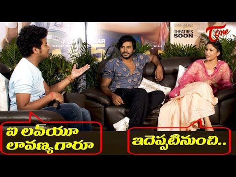 Jabardasth Avinash Propose to Lavanya Tripathi | A1 team Interview | TeluguOne Cinema