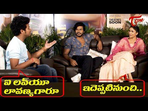 Jabardasth Avinash Propose to Lavanya Tripathi | A1 team Interview | TeluguOne Cinema