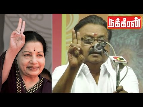 Vijayakanth-Funny-explanation-Why-Jayalalitha-shows-two-finger