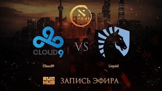 Cloud9 vs Liquid, DAC 2017 EU Quals, game 1 [Lex, 4ce]