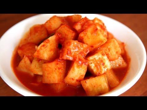 Korean Recipe: How to make Cubed Korean Radish Kimchi – Kkakdugi – 깍두기