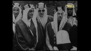 Historia de Oriente Medio 1