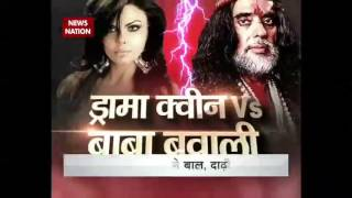 Swami Om Baba Vs Rakhi Sawant controversy on the set of News N...