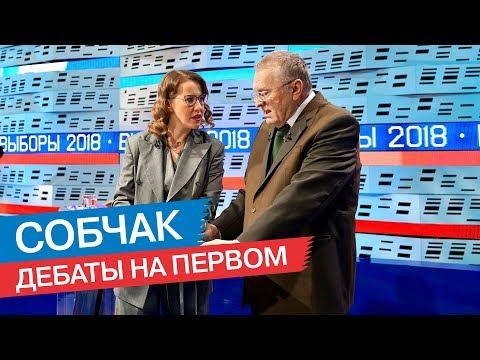 Техническое видео пятого эфира дебатов на Первом канале.