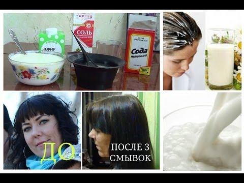 Краска для волос народные средства в домашних условиях