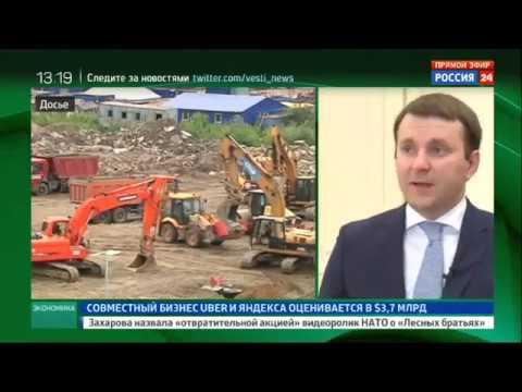 Максим Орешкин: ВВП России 2017 г.