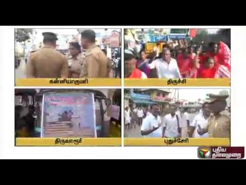 Bharat-Bandh--Report-on-protests-at-various-places-across-the-state-and-Puducherry