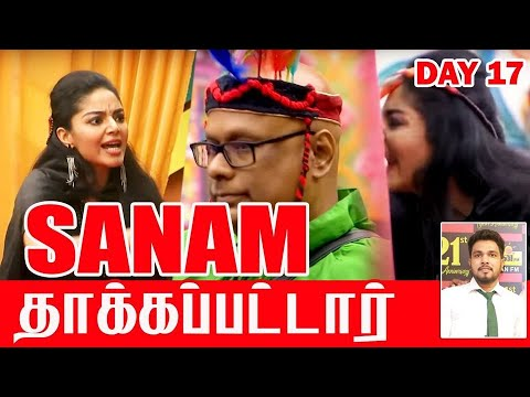 Suresh +Sanam சண்டை, கெட்டவாரத்தையில் திட்டிய Sanam | Violence in Bigg Boss | RJ Castro Rahul