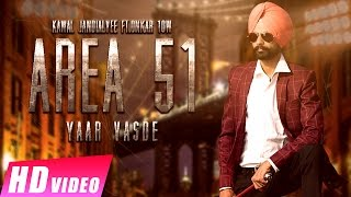 Download Lagu Area 51 Yaar Vasde | Kawal Jandialvee Ft. Onkar 10W | New Punjabi Songs 2017 | Shemaroo Punjabi Mp3