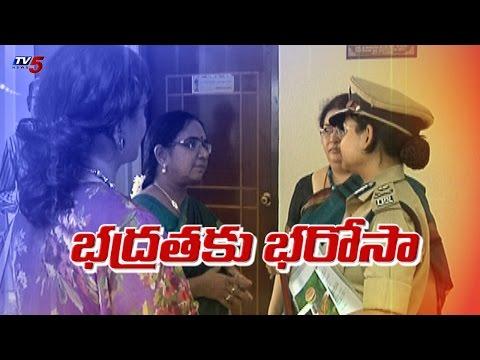 Punam Malakondaiah Committee Report On Women Security | Hyderabad : TV5 News