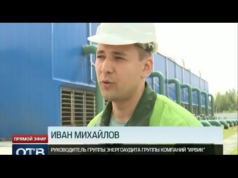 На ТЭЦ «Академическая» успешно завершены испытания вентиляторной градирни для ПГУ-220 МВт