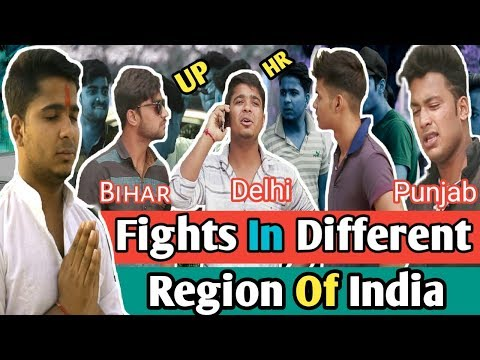 Fights In Different Region Of India | Aman Dubey