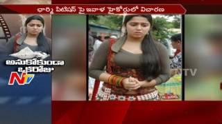 High Court to Hear Actress Charmi Petition Today  Tollywood in Drugs Case  NTV For more latest updates on news : ▻ Subscribe to NTV News Channel: ...
