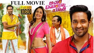 Video Manchu Vishnu latest comedy Telugu movie || Machu vishnu | Pragya Jaiswal | Brahmanandam MP3, 3GP, MP4, WEBM, AVI, FLV Juli 2018
