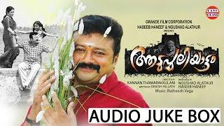 Aadupuliyattam Audio Juke Box - Jayaram, Ramya krishnan