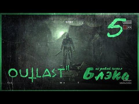 Этот генератор будет мне сниться ● Outlast 2 #5