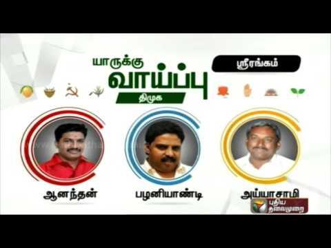 Pesapadum-Peyargal-Possible-candidates-for-Srirangam-constituency
