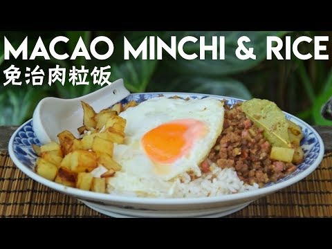 Macanese Minchi, a Ground Beef Stir Fry (免治肉粒饭)