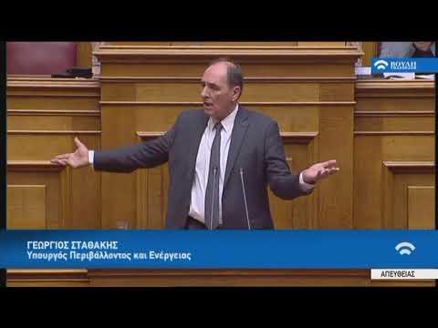 Γ.Σταθάκης (Υπουργ.Περιβ.και Ενέργειας)(Προϋπολογισμός 2018) (18/12/2017)