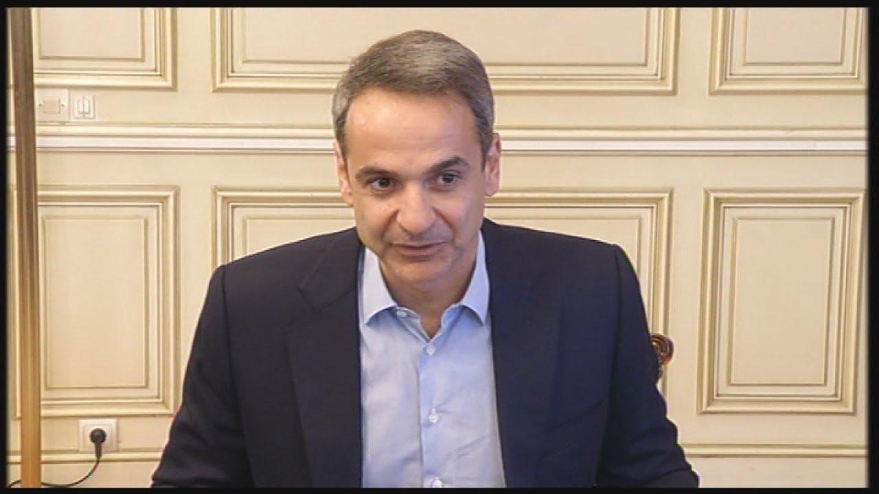 Συνάντηση του πρωθυπουργού Κυριάκου Μητσοτάκη με ηγεσία του υπουργείου πολιτισμού
