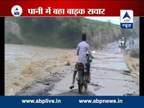 bridge - A biker in Madhya Pradesh's Betul district was washed away while crossing the flooded bridge. For latest breaking news, other top stories log on to: http://www.abplive.in & http://www.youtube.c...