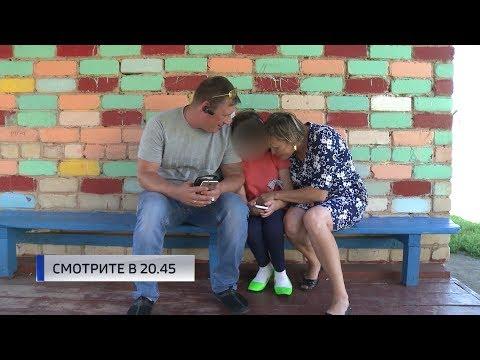 В Башкирии органы опеки изъяли ребёнка из семьи и препятствуют возвращению девочки домой