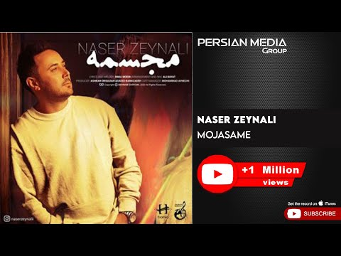 Naser Zeynali - Mojasame ( ناصر زینلی - مجسمه )