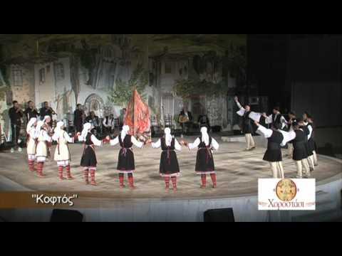 ΦΛΩΡΙΝΑΣ - Μαρινέλλα-Πουλάκι-Πουστσένο-Αμολυτή γκάιντα, Ν. Φλώρινας Από την Παράσταση του Χοροστασίου με τον τίτλο